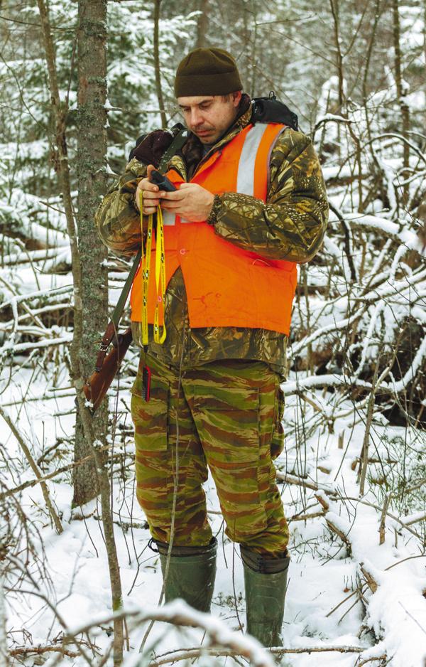 Применение навигатора на охоте