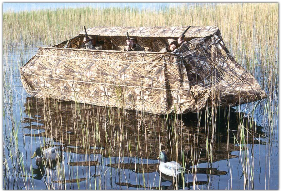 лодка засидка для охоты купить
