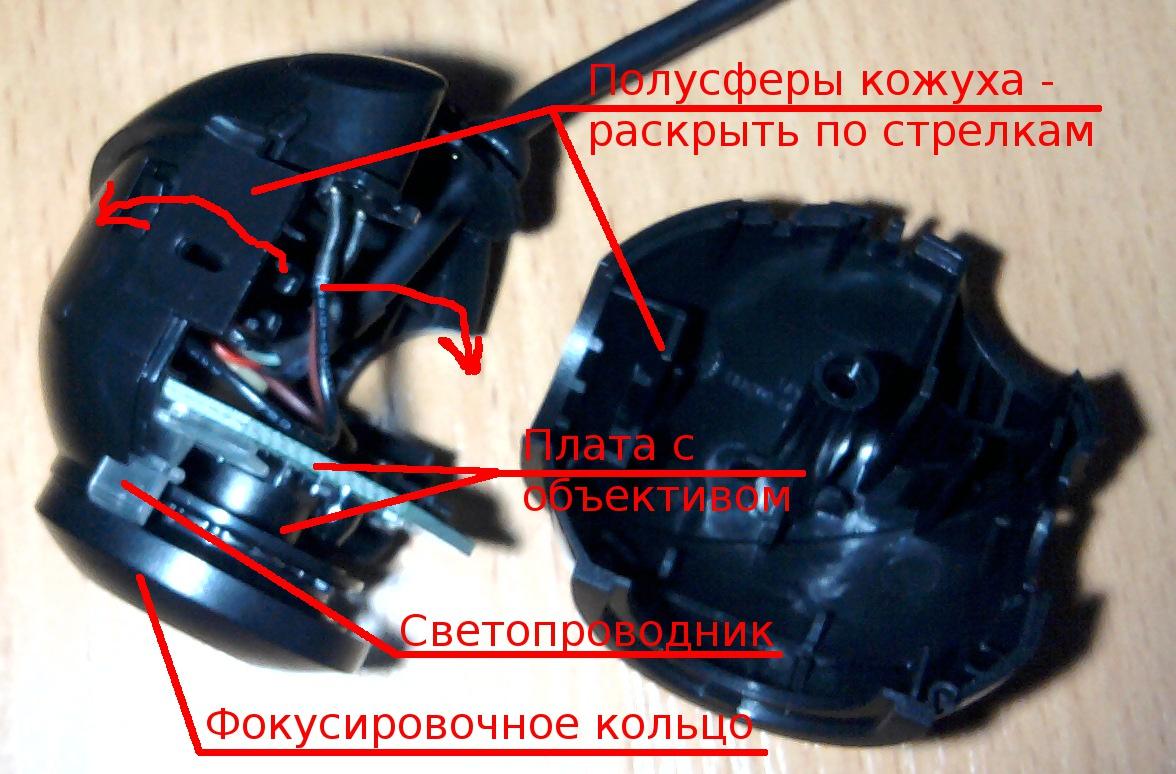 Инфракрасная камера из веб камеры своими руками