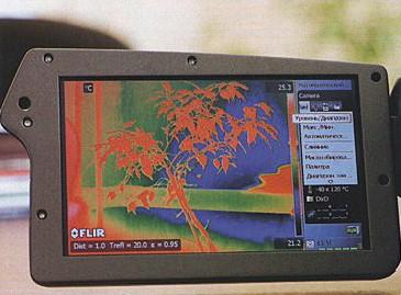 Тепловизор из прибора GPS
