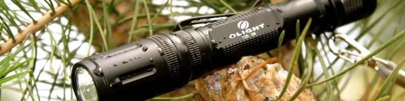 Как выбрать фонарь для охоты?