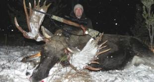 «Загонная охота на лося» — смотреть видео онлайн