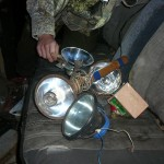 Фары для ночной охоты