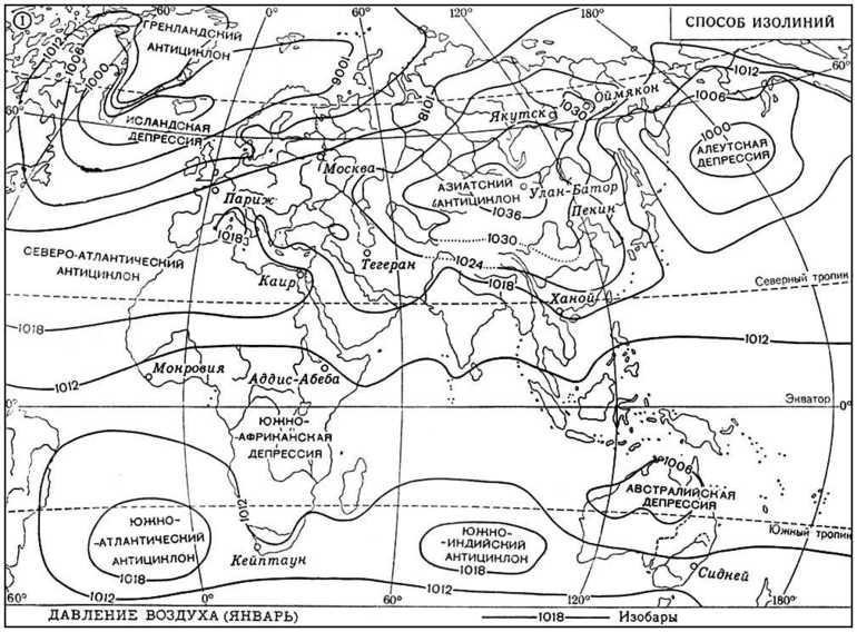Условные знаки по географии