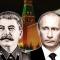 Нам нужен новый Сталин, который со всем разберется