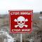 Бойцы ополчения добили морпехов ВСУ, подорвавшихся на мине