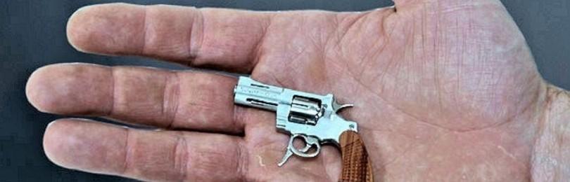 Самое нелепое и бесполезное оружие