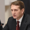 Самые высокооплачиваемые депутаты России