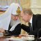 Наполненные цинизмом слова патриарха Кирилла о ценностях в жизни
