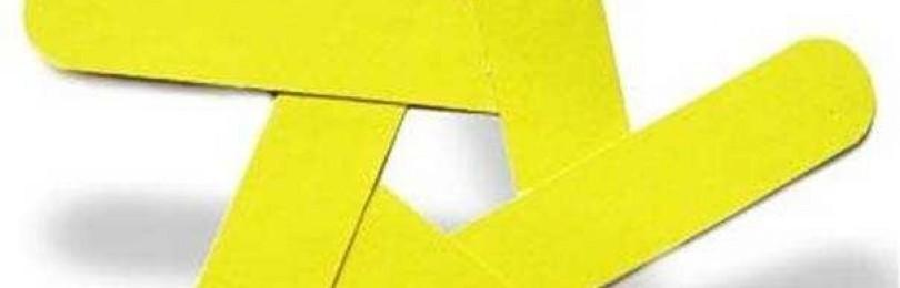 Как сделать поделку-бумеранг из бумаги: изготовление своими руками