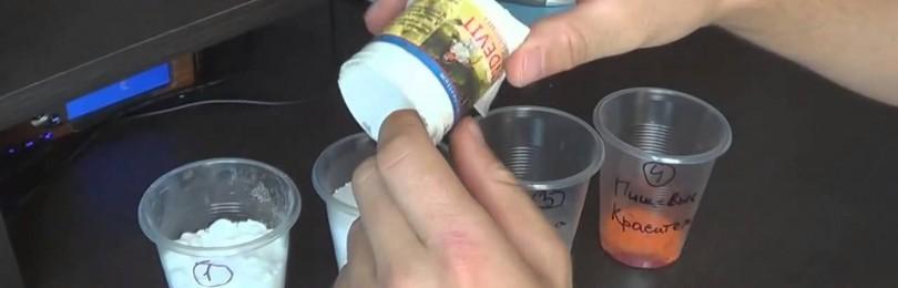 Как можно сделать дымовую шашку своими руками