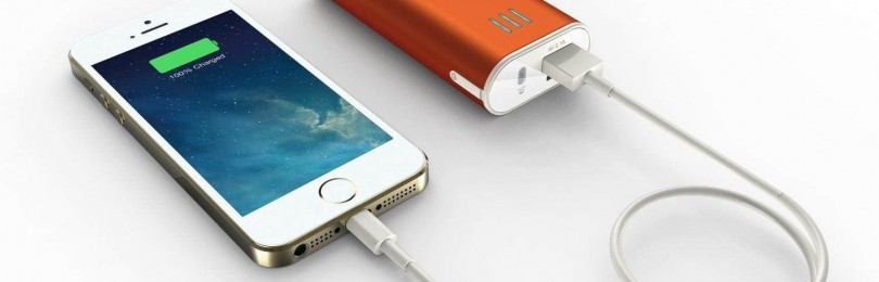 Портативная зарядка для мобильного телефона и другого устройства
