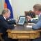 Немного о Путине и Чубайсе