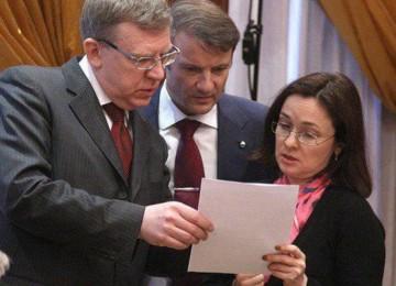 Среди высших чиновников России есть много противников Путина