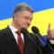 Порошенко: «Я обещаю вернуть Крым после выборов»