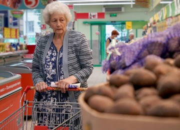 В России намерены создать «корм для пенсионеров»