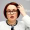 «Тратьте деньги, скоро дефолт»: Набиуллина дала совет россиянам