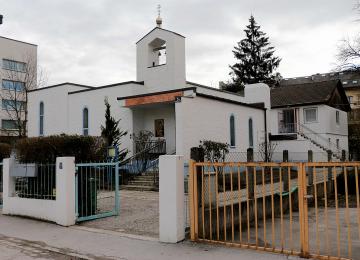 Нашли бесплатную православную церковь, но не в России