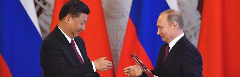 Почему Россия дружит с Китаем