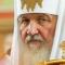 Патриарх Кирилл в годы СССР был агентом КГБ «Михайловым»