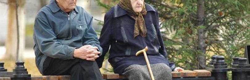 Пенсионеры для России стали обузой, так как их нужно кормить