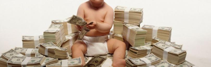 Несовершеннолетние дети чиновников оказались миллиардерами