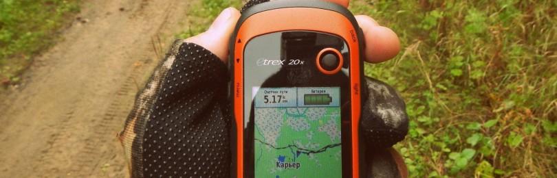 GPS-навигатор для рыбалки и леса, который запоминает маршрут