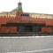 Что скрыто в пятом угле мавзолея Ленина