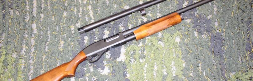 Отечественное помповое ружьё 12 калибра для самообороны
