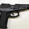 Пистолет «Макарова» заменят на «Удав»