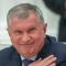 О новой московской квартире Сечина стоимостью 831 миллион рублей