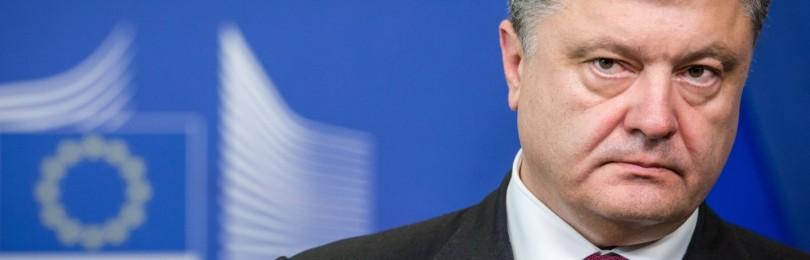 Петр Порошенко сообщил о 124-страничном пакете санкций в отношении России