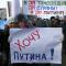 О митингах в поддержку путинской власти