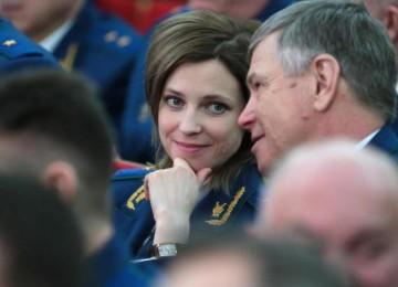 Генеральная прокуратурароссийской федерации