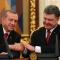 Турция помогает Украине укреплять армию, называя Россию союзником
