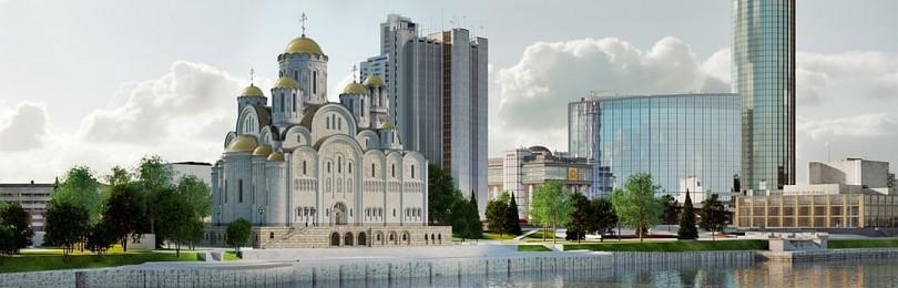 Патриарх Кирилл «разгадал» смысл событий в Екатеринбурге