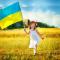 Прогноз на будущее Украины