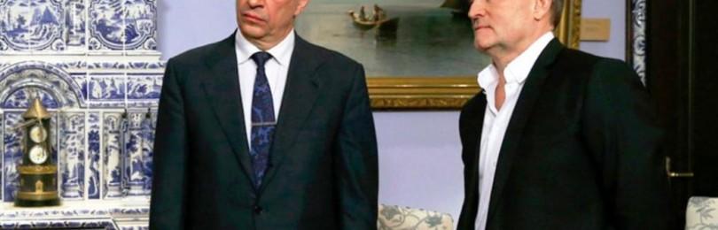Необычное предложение Зеленского к Медведчуку и Бойко