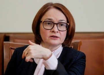 Набиуллина не советует россиянам копить деньги