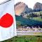 Япония выдает желаемое за действительное: присвоила Курилы на саммите G20