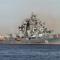 Украина обвиняет Российскую Федерацию в провокации