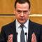 Кто придет на место Медведева?