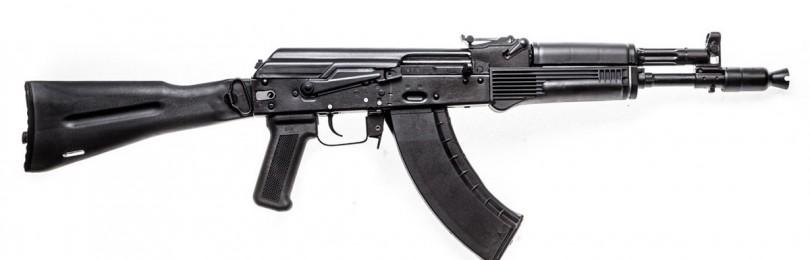Оружие под патрон 366 ТКМ и описание конструкций