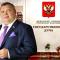 Кудрин обеспокоен питанием депутатов и чиновников