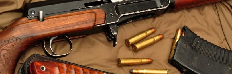 Отечественное огнестрельное нарезное охотничье оружие