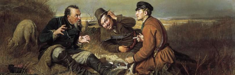 «Охотники на привале» – история известного шедевра