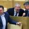 Как россияне к депутатам относятся