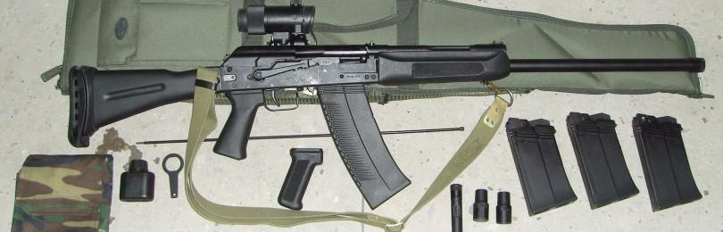 """Характеристики оружия """"Сайга-12"""", цена и отзывы владельцев"""