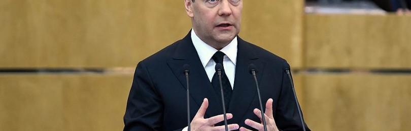 Медведев на посту нового президента