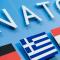 В Германии призывают распустить НАТО